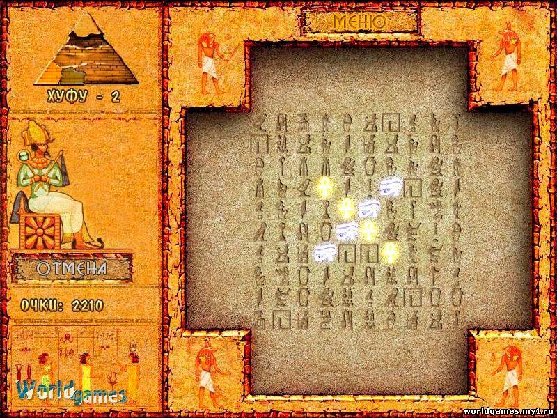 Скриншоты Простые игры. . Выпуск 35. . Тайны Египта.